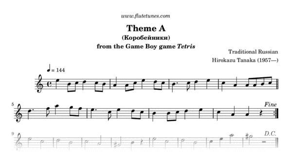 Theme A From Tetris Trad Russian Free Flute Sheet Music